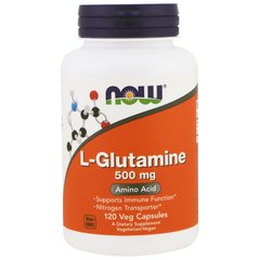 Глютамин, L-Glutamine, Now Foods, 500 мг, 120 капсул