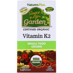 Nature's Plus, Витамин К2 (Vitamin K2), Source of Life Garden, 60 капсул