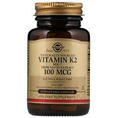 Витамин К2 (Natural Vitamin K2), Solgar, 100 мкг, 50 капсул