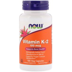 Витамин К-2, Vitamin K-2, Now Foods, 100 мкг, 100 капсул