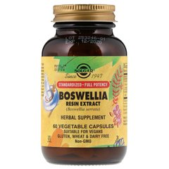 Босвелия (Boswellia Resin Extract), Solgar, 60 капсул