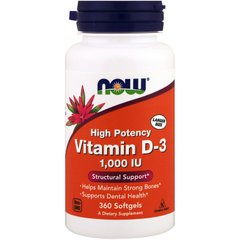 Вітамін Д3, Vitamin D-3, Now Foods, 1000 МО, 360 капсул