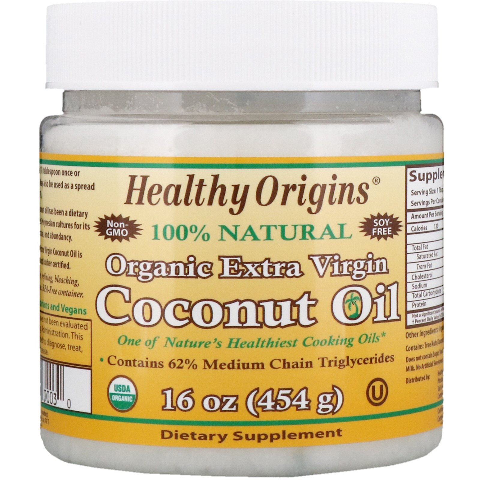 Кокосове масло, Coconut Oil, Healthy Origins, органік, 454 г
