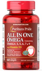 Омега 3-5-6-7-9 і вітамін Д3, All In One Omega 3, 5, 6, 7 & 9 with Vitamin D3, Puritan's Pride, 60 капсул