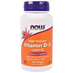 Вітамін Д3, Vitamin D-3, Now Foods, 1000 МО, 180 капсул