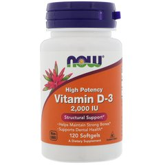 Витамин Д3, Vitamin D-3, Now Foods, 2000 МЕ, 120 капсул